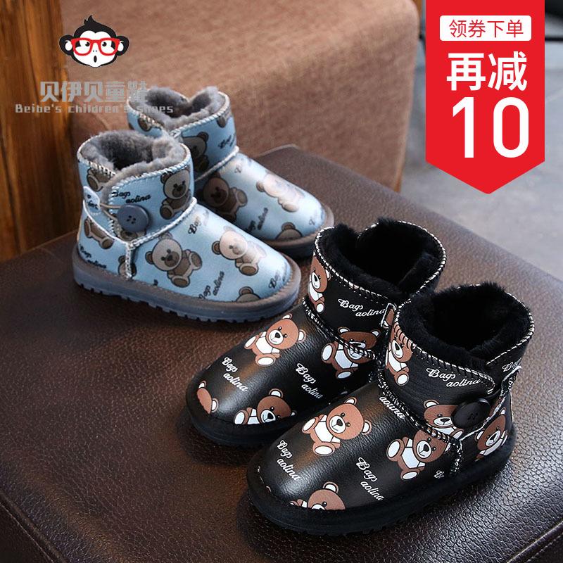 Детские угги зимний замшевый утепленный нескользящие водонепроницаемый мужские и женские детская обувь удерживающий тепло ботинки на самом деле кожаный детские ботинки с утеплением