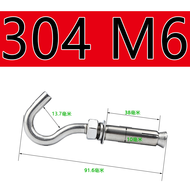 M6【304】