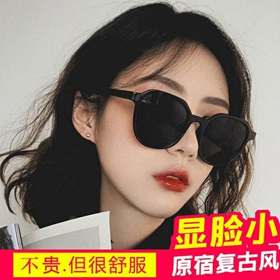Sunglasses ladies 2020 new trendy anti-ultraviolet discoloration sunglasses fashion round face polarized glasses big face was thin