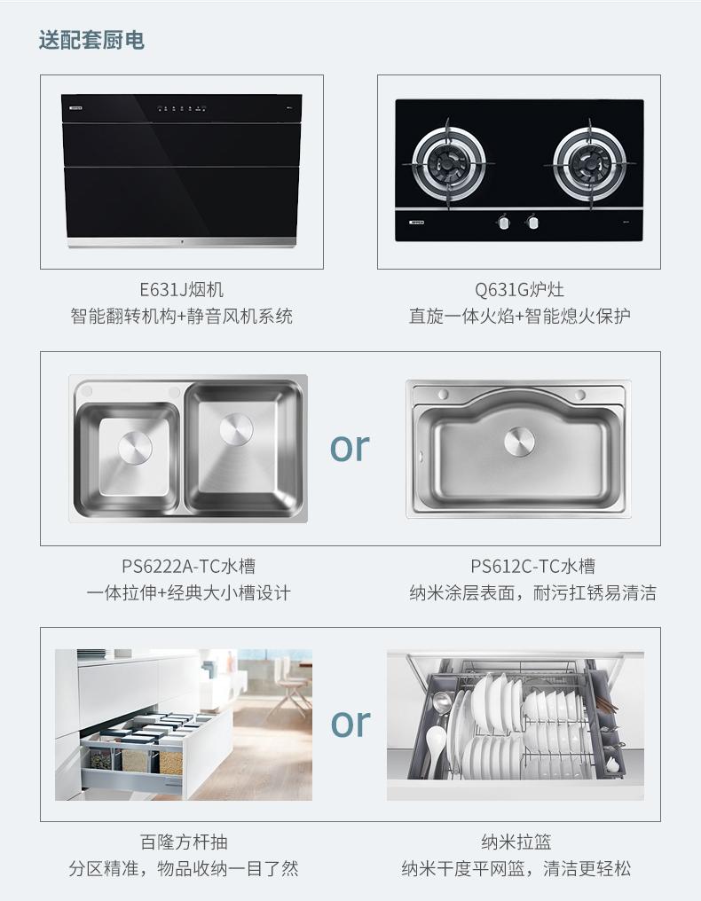 欧派整体橱柜定製厨房整体装修现代开放式家用组装具车石英石臺面详细照片