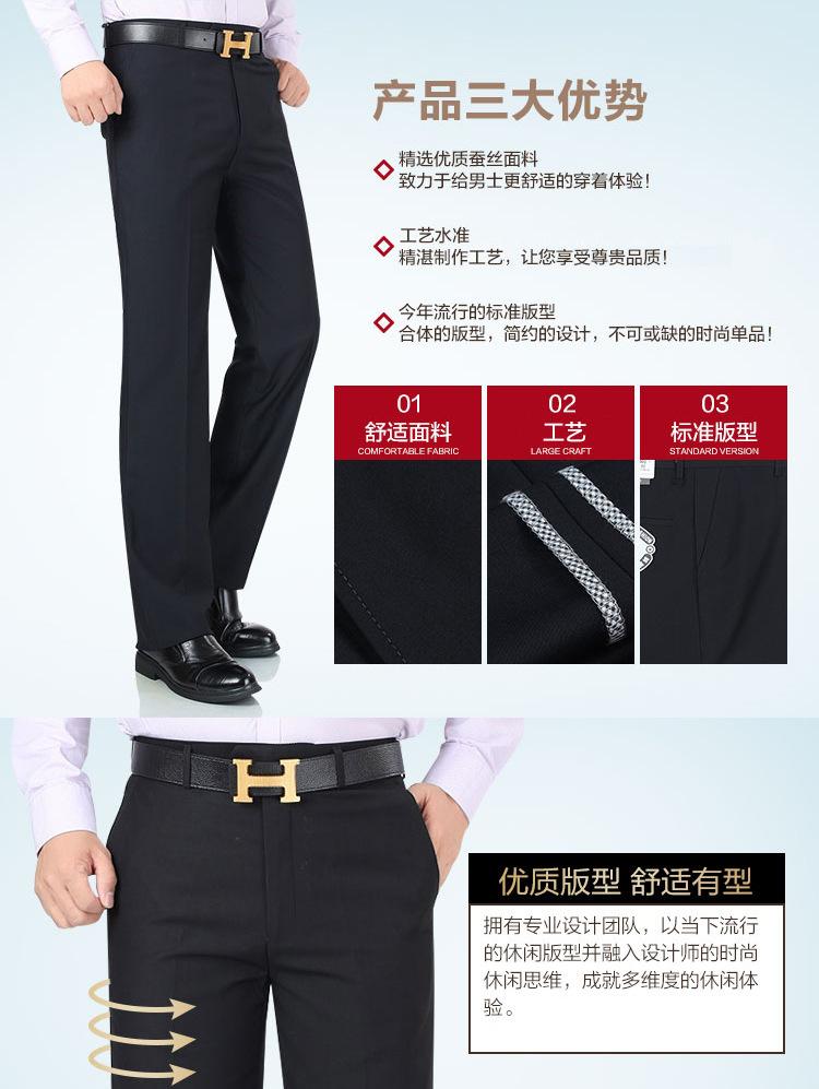 Mùa hè phần mỏng quần lụa nam cao eo ống thẳng miễn phí hot kinh doanh bình thường trung niên daddy phù hợp với phù hợp với quần