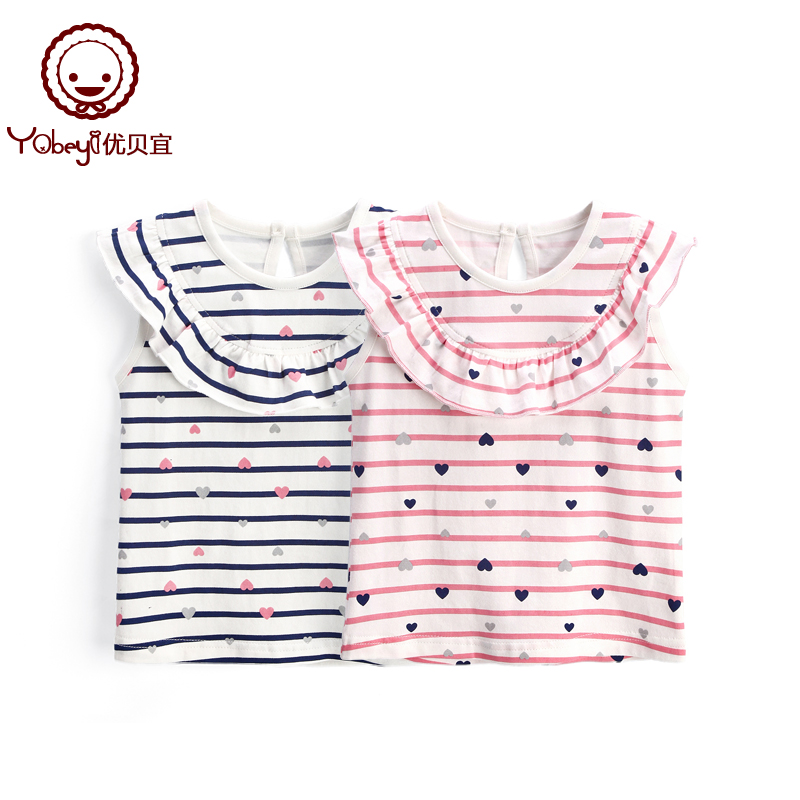 Yubei Yi girls Western style striped vest children's summer casual shirt children's summer clothing sleeveless T-shirt thin section