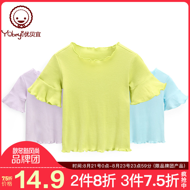Youbei should girls solid color short-sleeved T-shirt summer thin section baby cotton shirt children summer clothes