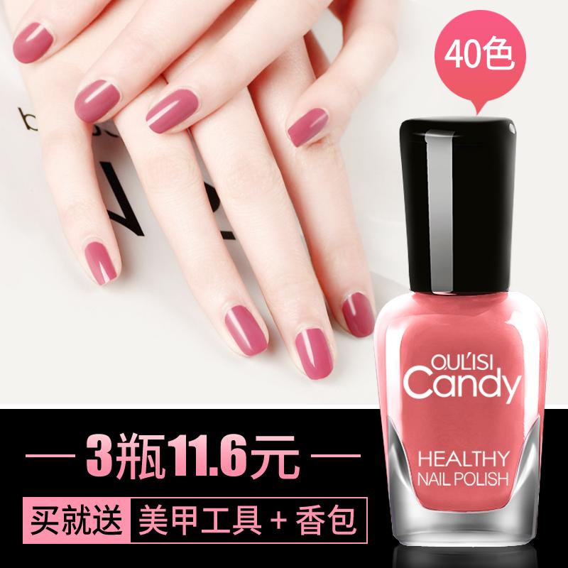 [3 бутылка 11.6 юань ] гвоздь лак для ногтей может кожура неядовитый продолжительный может рвать тянуть сладкие бобов установите быстросохнущий сочетание 12 цвет
