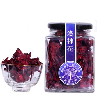 【陌上花开】买1送1玫瑰茄茶