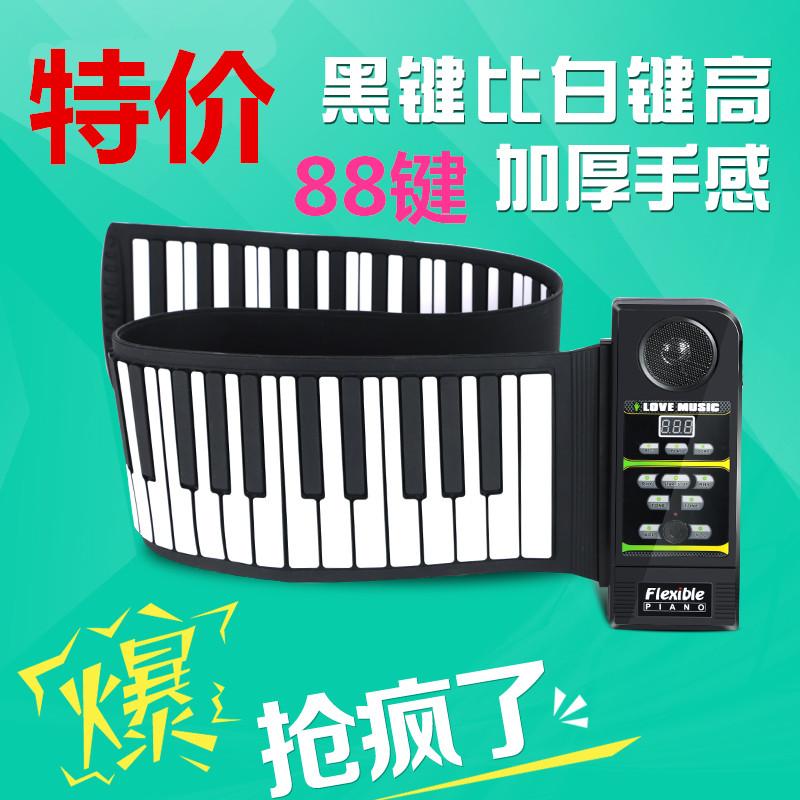 Ручной рояль 88 клавиша утепленный со складыванием Клавиатура портативная фортепианная клавиатура профессиональная версия студент для версия