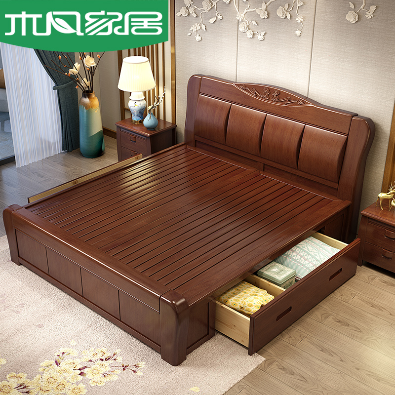 Usd 84286 Modern Minimalist Solid Wood Bed 1 8 M Double Bed Master