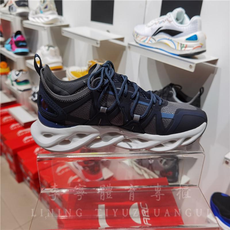 有藍OS體育-李寧2021新款秋季跑鞋 弧男女減震回彈透氣運動跑步鞋ARHQ057/088