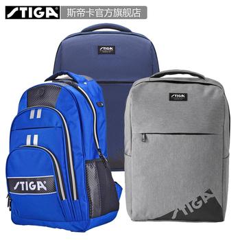 Чехлы и сумки для ракеток,  STIGA официальный флагманский магазин этот император карта кожзаменитель двойная сетка сумка на плечо настольный теннис рюкзак лезвие серия рюкзак пакет, цена 3106 руб