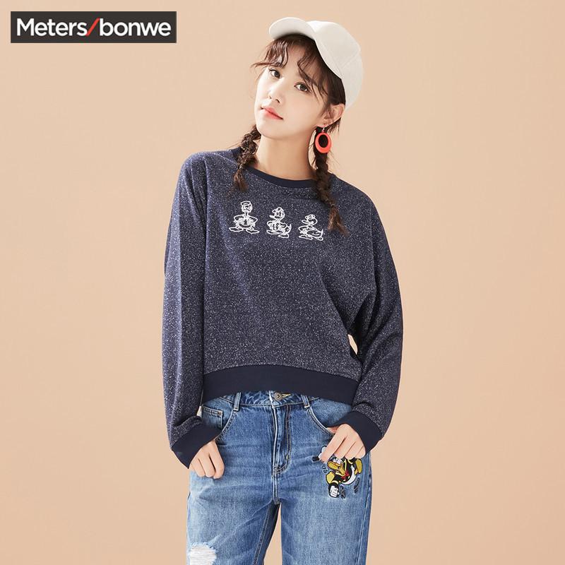 秒美特斯邦威针织衫女秋冬装新款短款袖显瘦chic毛衣蝙蝠线衫