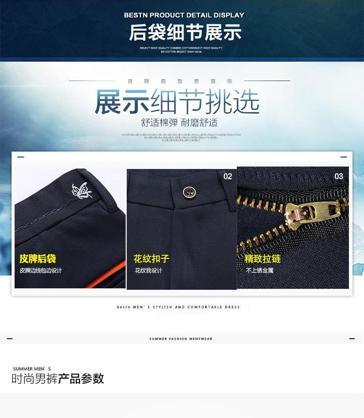 Bastion nam quần âu Mỏng thẳng mùa hè của nam giới kinh doanh quần căng quần phần mỏng thời trang quần thủy triều