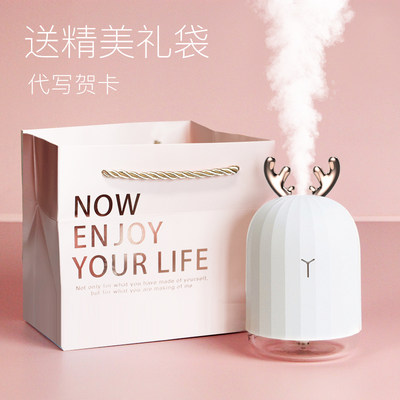 Fawn mini humidifier small portable usb aromatherapy spray dormitory student office desktop home silent bedroom cute girl heart car elk facial moisturizer ins wind