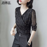 Haiqing blue spring 2021 new women's temperament V-neck long-sleeved slim slimming all-match lace bottoming shirt 09473