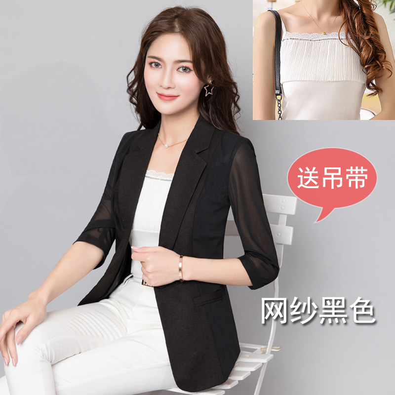 848ae602f789 Spring and autumn new short section Slim cotton and linen wild small ...