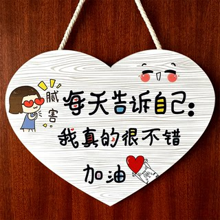Bedroom door decoration card creative cute room wall wall hanging door student personality small pendant