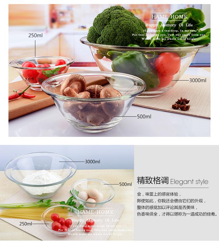 (免運)意大利進口鋼化透明玻璃碗 大號沙拉碗 創意水果碗 微波爐甜品碗