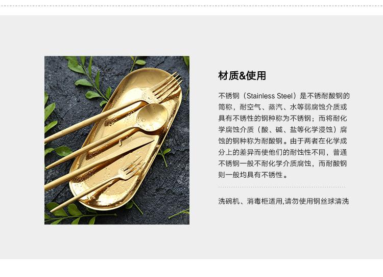 餐具組合 Leon系列餐具套裝不銹鋼餐具 西餐刀叉四件套 高檔送禮西餐刀叉勺