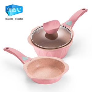 韩式宝宝辅食锅奶锅汤锅泡面煎蛋锅