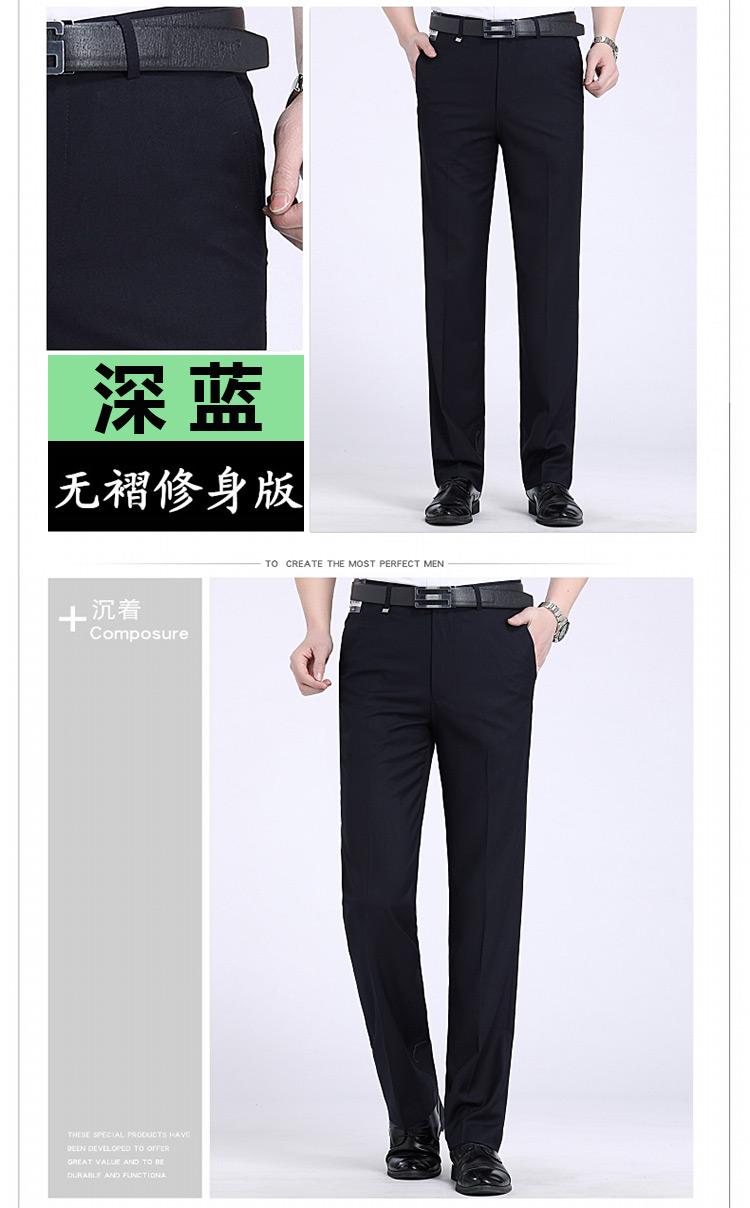 Mùa hè phần mỏng phù hợp với len quần nam trung niên kinh doanh bình thường lỏng lẻo thẳng ăn mặc quần lụa quần dài