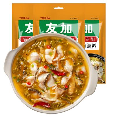 友加老坛酸菜鱼调料包200g3袋四川特产泡菜家用底料辅料火锅袋装