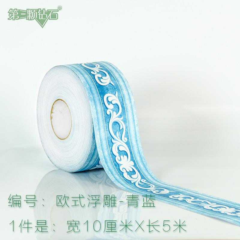 Цвет: Континентальная рельеф голубой: 10 см широкий * 5 метров в длину
