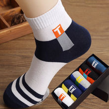 居家日用袜子男中筒秋冬款夏季船袜男士袜子