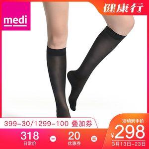 德国迈迪medi弹力袜MJ-1护腿瘦腿袜中筒袜美腿塑型袜正品薄款透肉