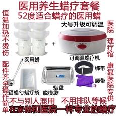 товары для здоровья Бесплатная доставка медицинские