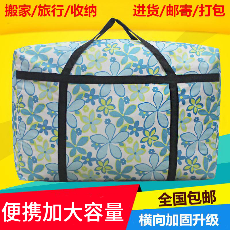 Extra large moving bag thickened Oxford cloth bag waterproof packed snake skin bag carrying dormitory checked woven bag