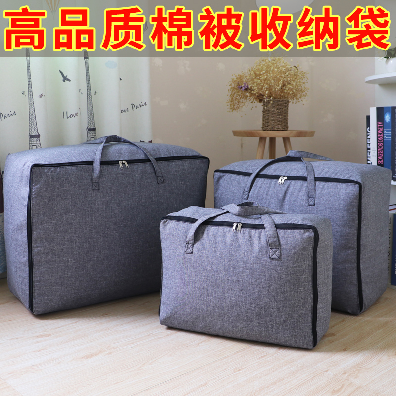 Snowflake quilt storage bag thicken clothes quilt dust bag moving clothes packing bag bedroom storage bag