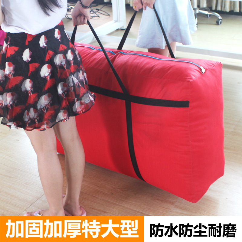 Large 180L moving bag thick waterproof oxford cloth quilt bag mailing woven bag luggage bag