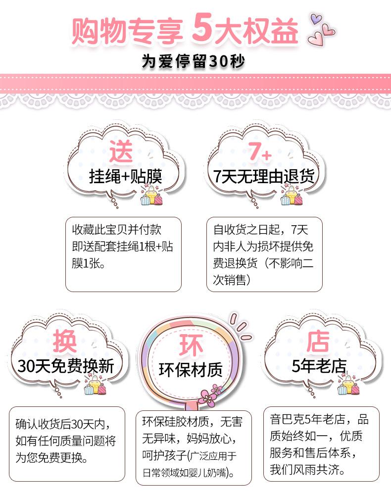 6大权益-音巴克.jpg