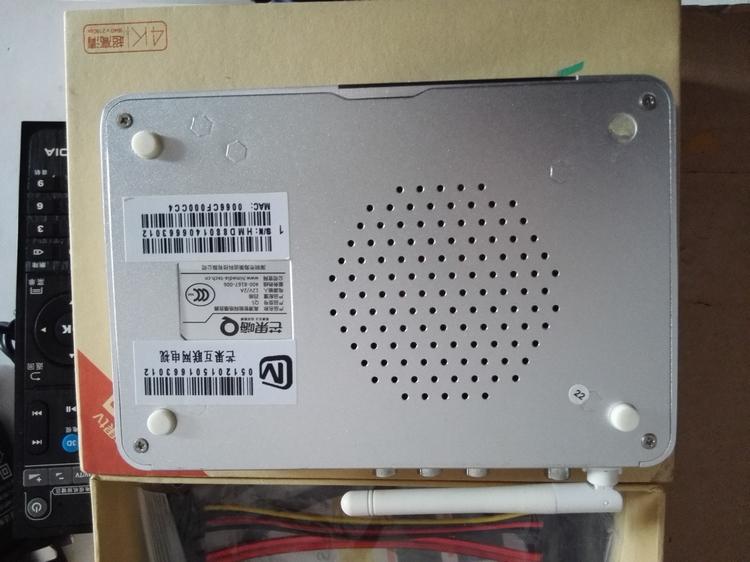 海美迪Q5_三代四核_3D蓝光原盘ISO_4K高清硬盘播放机_网络机顶盒