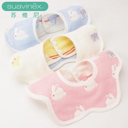 纯棉婴儿围嘴纱布吸水围兜口水兜防水围防吐奶360度可旋转吃饭兜