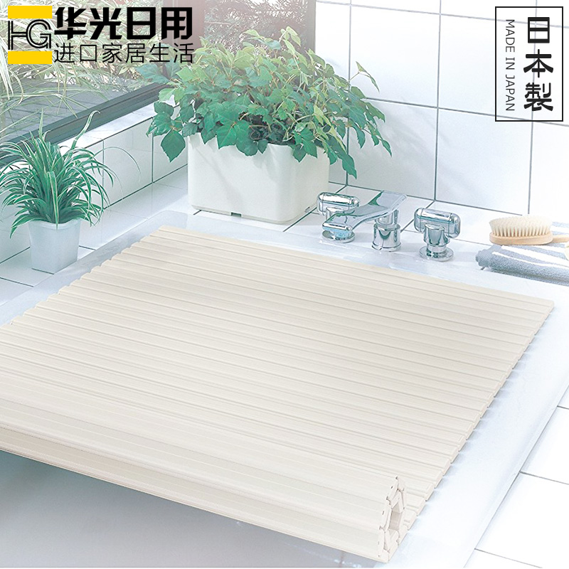 USD 117.34] Japan imported household bathtub cover thick folding ...