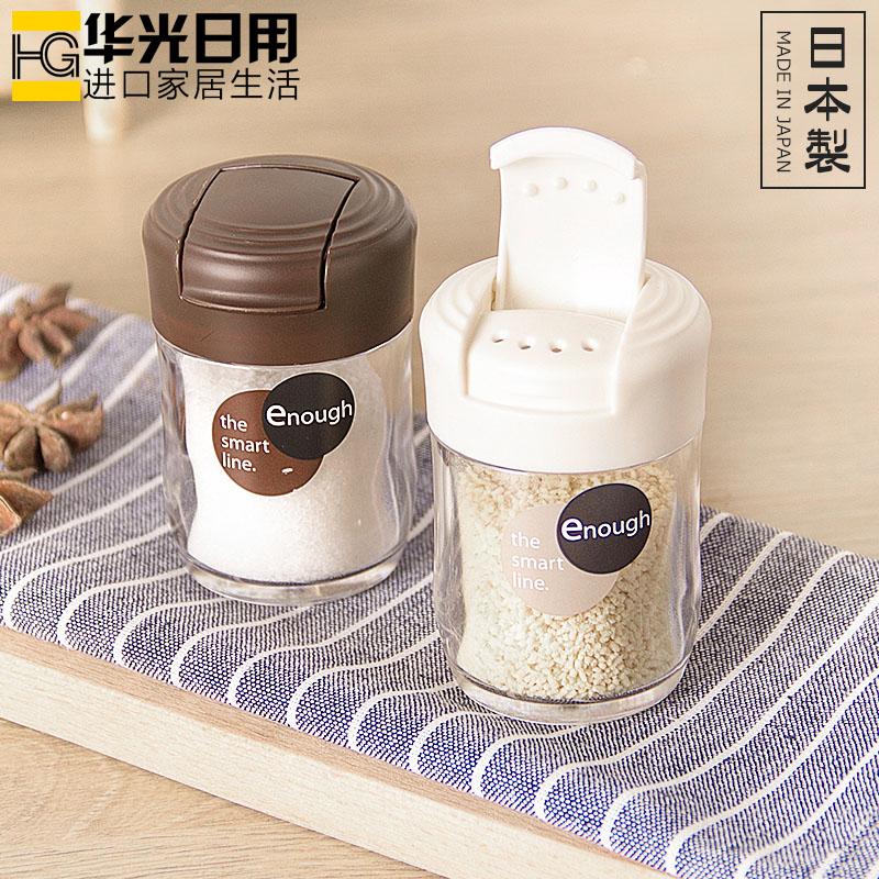Иморт из японии домой соль бак приправа кухня пластик перфорированный приправа коробка приправа бутылка барбекю Zi порошок бутылка