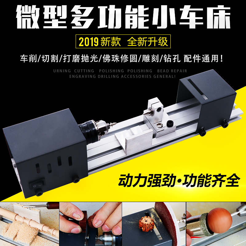 Usd 25 94 Miniature Beads Trolley Bed Grinding Polishing Cutting