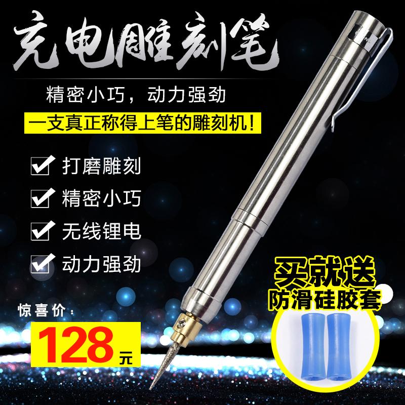 Миниатюрный электрический резьба карандаш мини измельчители польский машина стандарт пометка карандаш корень резьба по дереву нефрит надпись инструмент