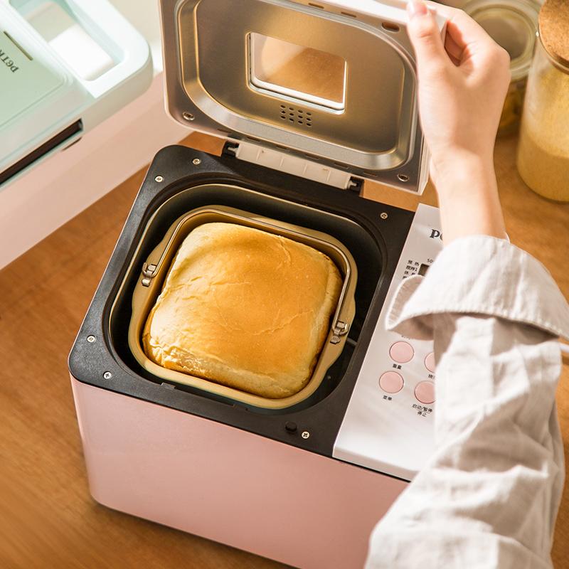 【柏翠】全自动面包机蛋糕机自动揉面