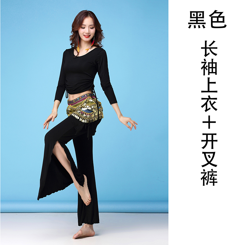 SPLIT PANTS + LONG SLEEVE (BLACK) 2 PIECE SET
