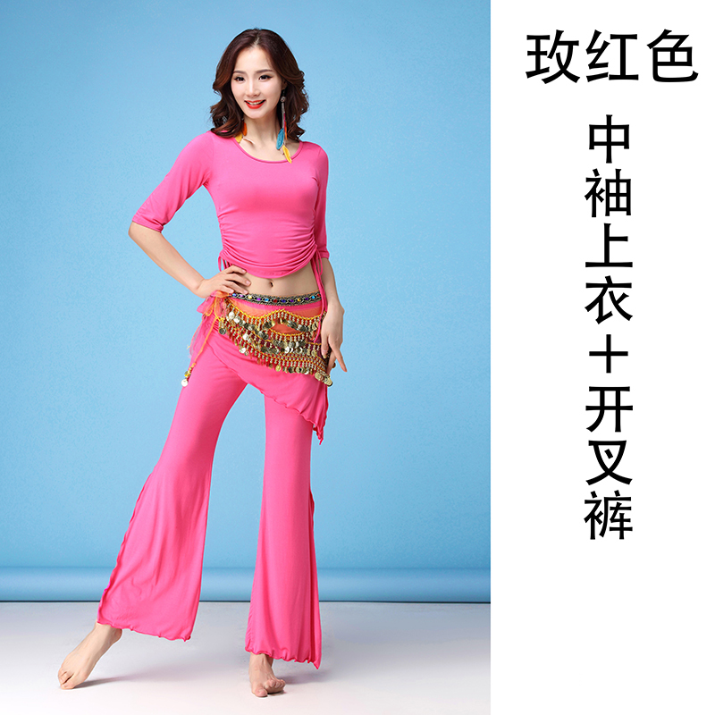 SPLIT PANTS + MIDDLE SLEEVE (ROSE RED) SET OF 2