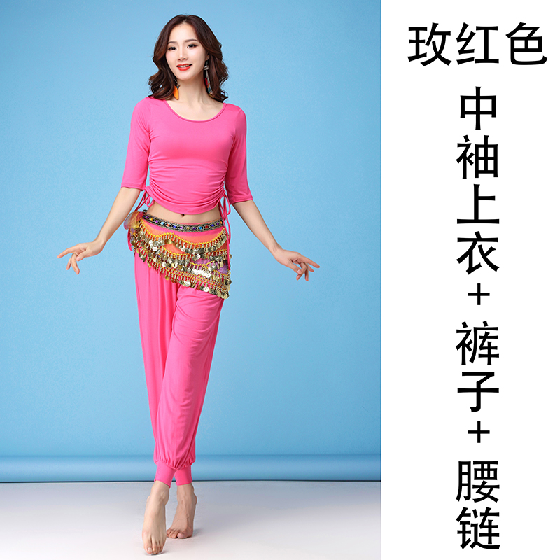 LANTERN PANTS + MIDDLE SLEEVE (ROSE RED) 3 PIECE SET