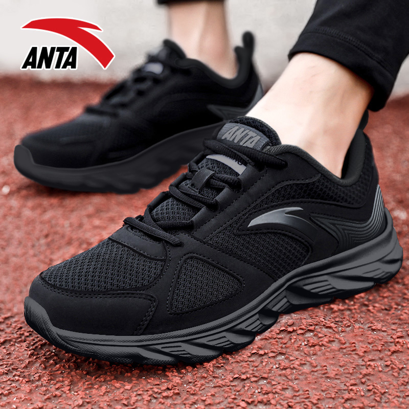 Anta sneakers men's shoes official