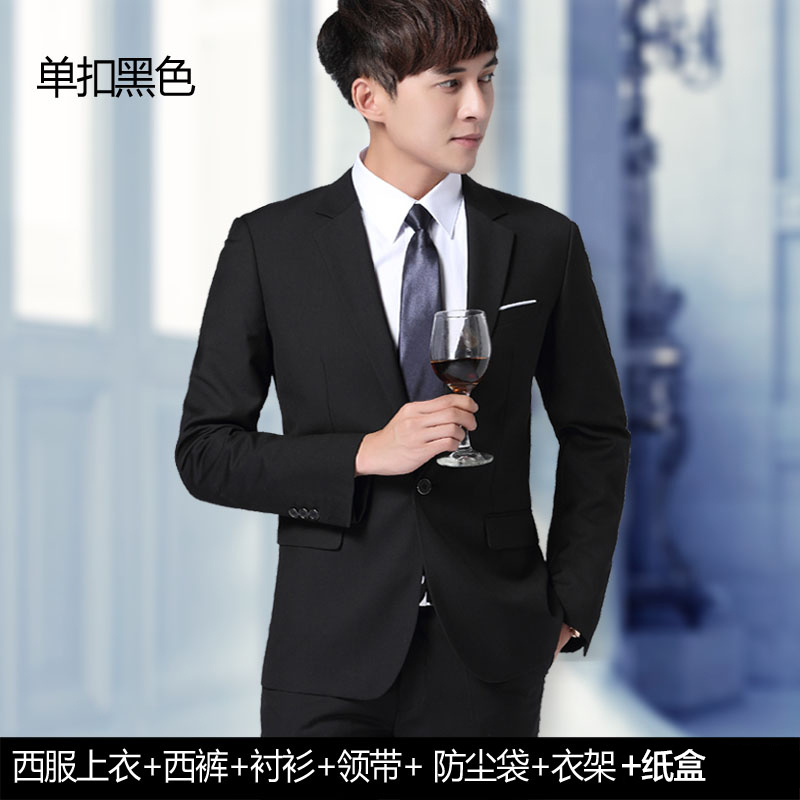 One Button Black Suit + Trousers + Shirt