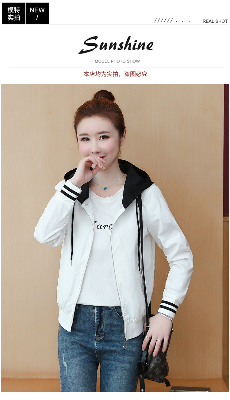 Casual hooded short jacket lady a hundred with spring and autumn 2020 new zip jacket clothes small 63 Online shopping Bangladesh