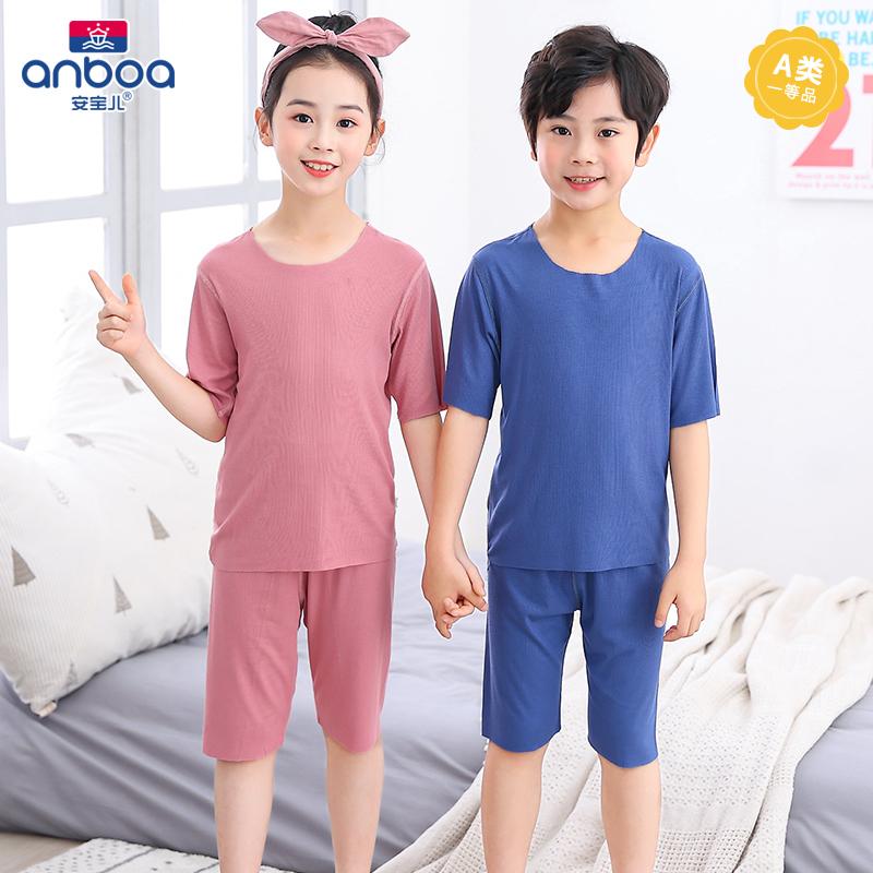 【安宝儿】夏季莫代尔儿童睡衣