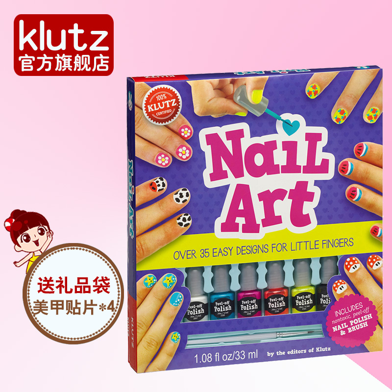 USD 65.04] United States imports KLUTZ Nail Art children\'s handmade ...
