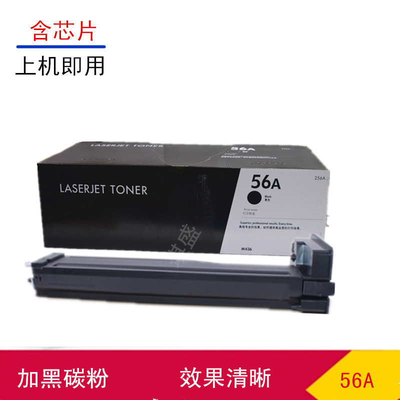 Q For Hp Hp Cf256a 56a 257a Toner Cartridge M436n M436nda Printer