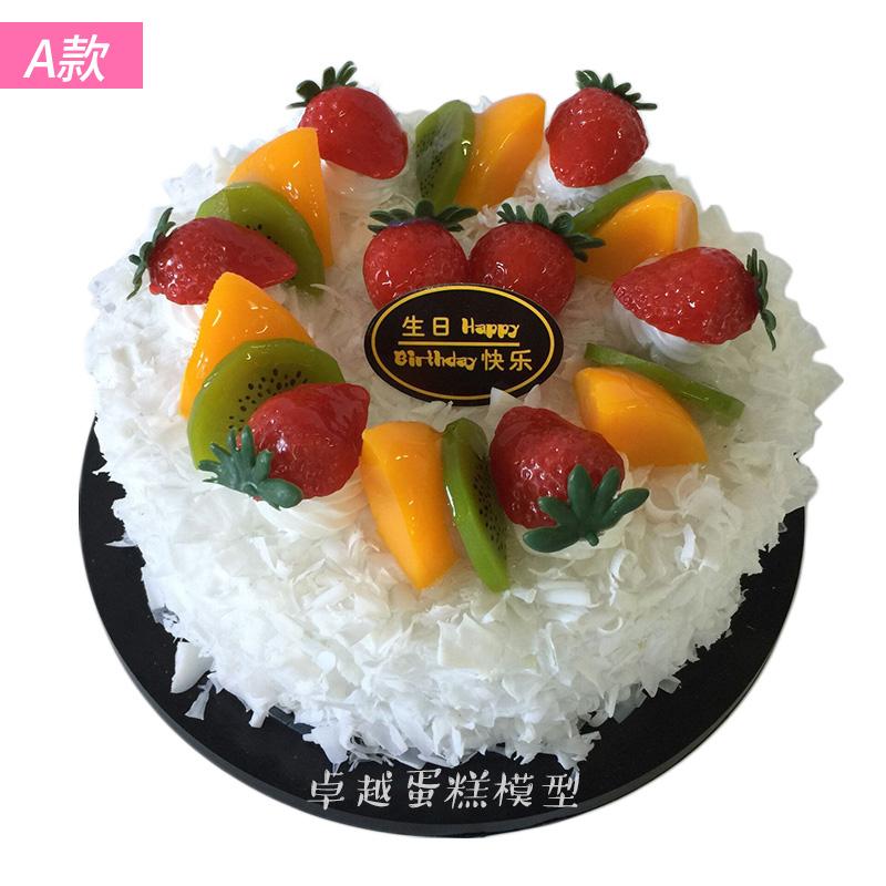 Excellence Cake Model New Fruit Birthday Fake Plastic Sample