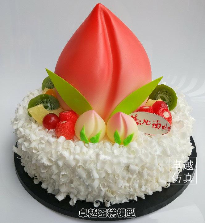Surprising Usd 47 43 Simulation Cake Model Fruit Cream Peach Cake Model Personalised Birthday Cards Paralily Jamesorg